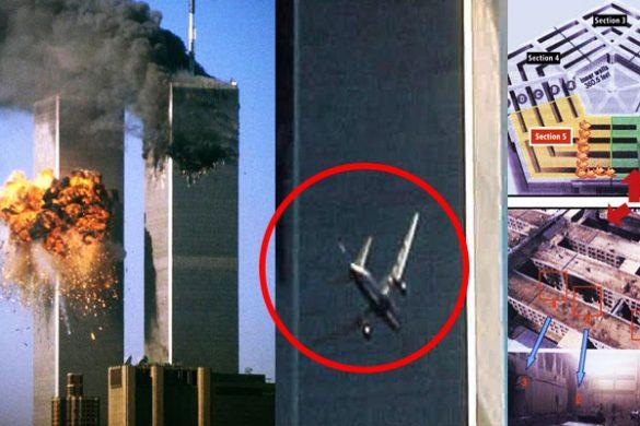 9-11-konteo-1-585x390.jpg